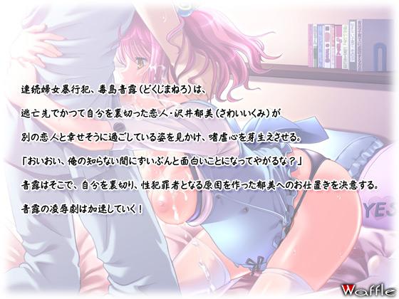 お嬢様すぎる20歳天然処女現役女子大生がAV 新人*専属!