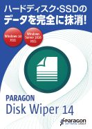 Paragon Disk Wiper 14