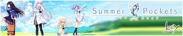 [Key]Summer Pockets